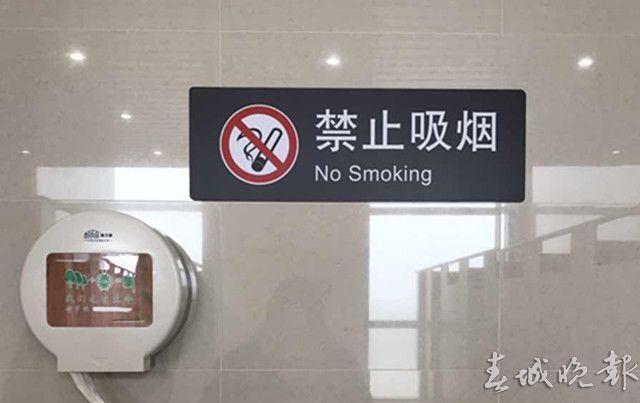 高铁直播 禁烟
